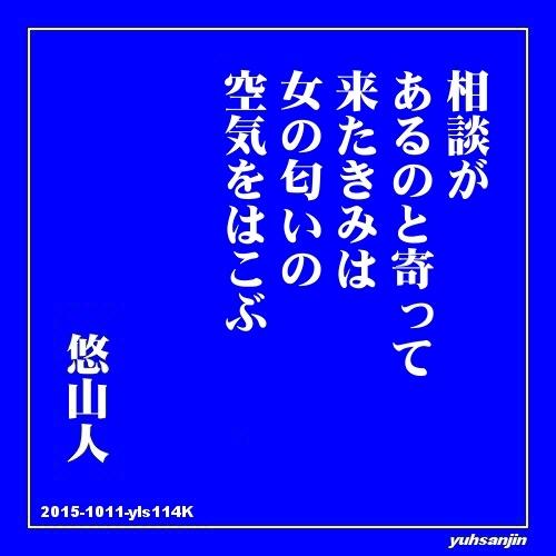 f0188432_20113481.jpg