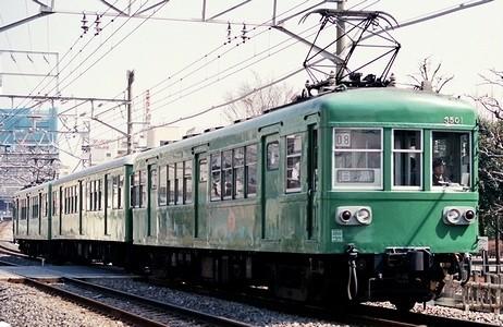 東京急行電鉄 デハ3500形_e0030537_00102431.jpg