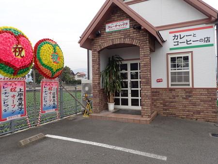 b0193238_20105866.jpg