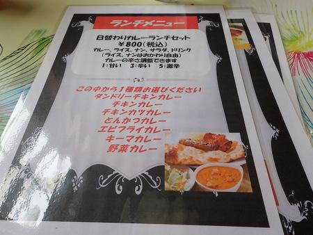 b0193238_20112721.jpg