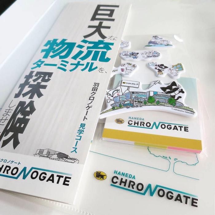 羽田クロノゲートは日本の物流の心臓部だった_c0060143_18475970.jpg