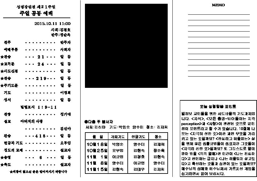 e0318150_1938052.png