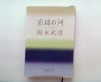 b0105259_1046171.jpg