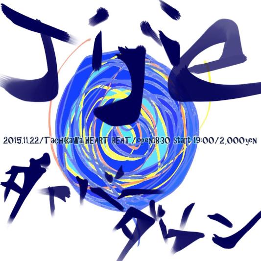 b0295661_19295304.jpg