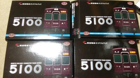 鉄コレ  阪急5128編成_d0202264_15411916.jpg