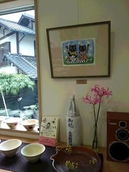 倉田牧郎さん個展&黒猫展_b0011075_181612.jpg