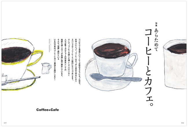 Discover Japan_c0154575_16315323.jpg