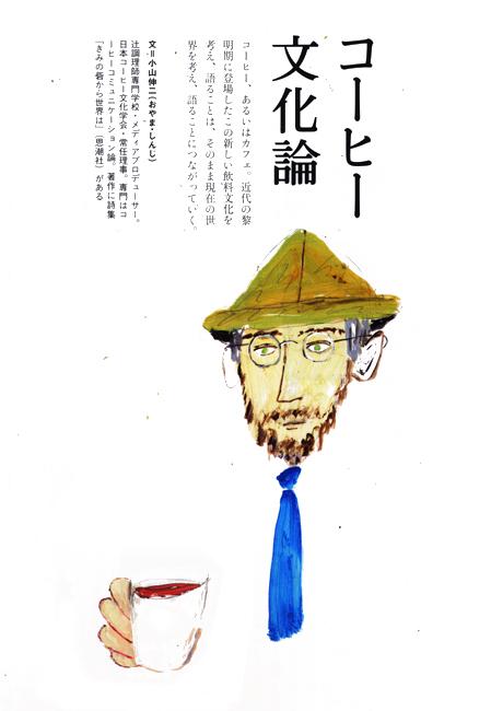 Discover Japan_c0154575_1631561.jpg