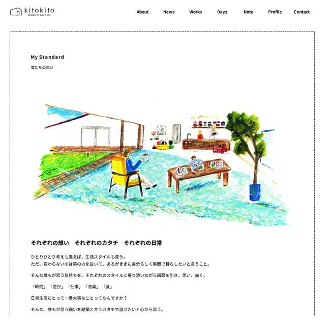 kitokito_c0154575_197147.jpg