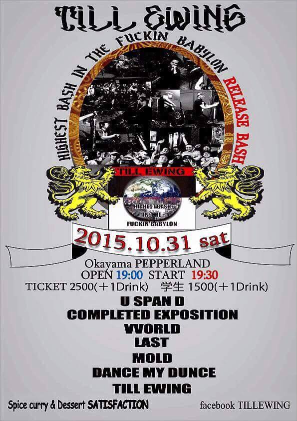 10/31@PEPPERLAND  TILL EWING presents 『 HIGHEST BASH IN THE FUCKIN BABYLON Release BASH!!!』_d0246877_16125599.jpg