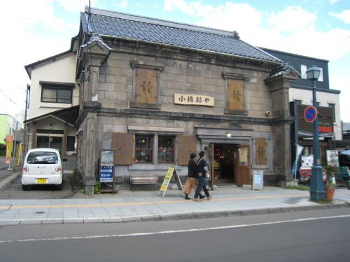 北海道の旅 その39 小樽の街 その3_e0021092_10482339.jpg