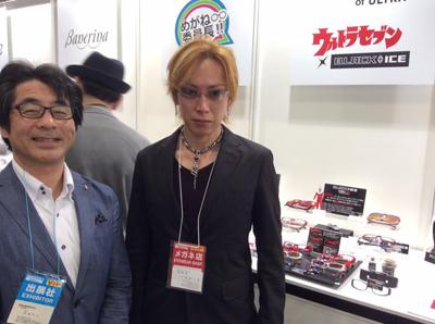 日本初・小学生の目を守る事業を様々なメディアで取り上げていただきました! _c0003493_1863199.jpg