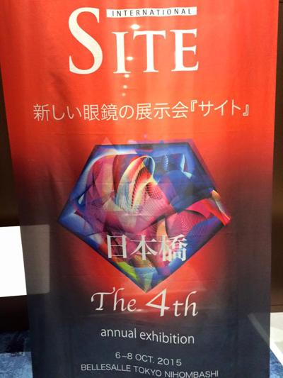 日本初・小学生の目を守る事業を様々なメディアで取り上げていただきました! _c0003493_1873984.jpg