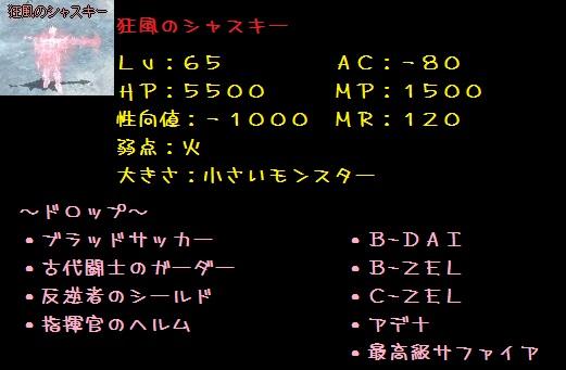 f0072010_1935830.jpg