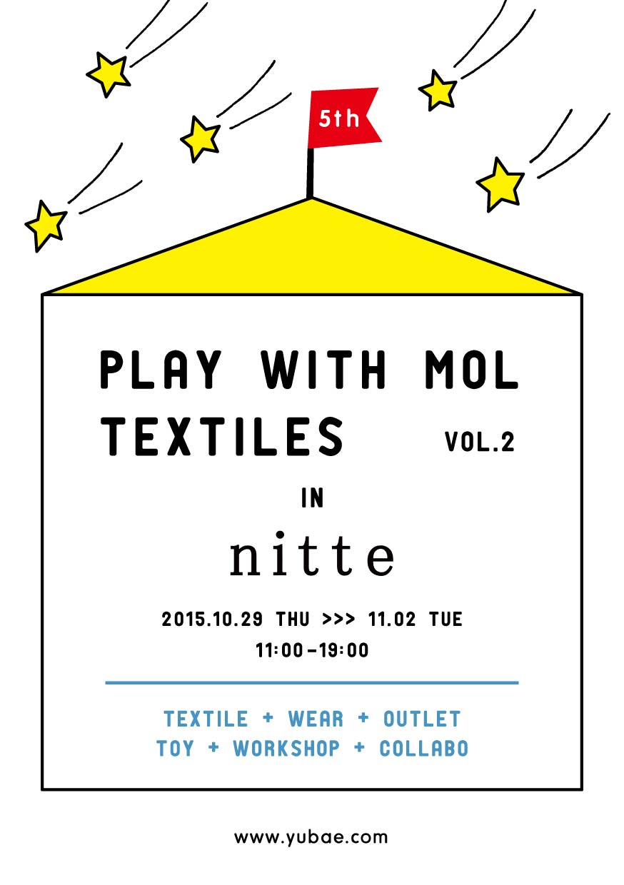 PLAY WITH MOL TEXTILES vol.2_f0159313_12203241.jpg