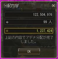 b0062614_0543460.jpg