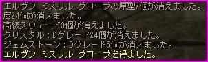 b0062614_056046.jpg