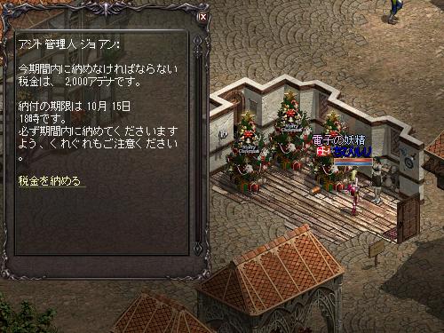 b0056117_23495953.jpg