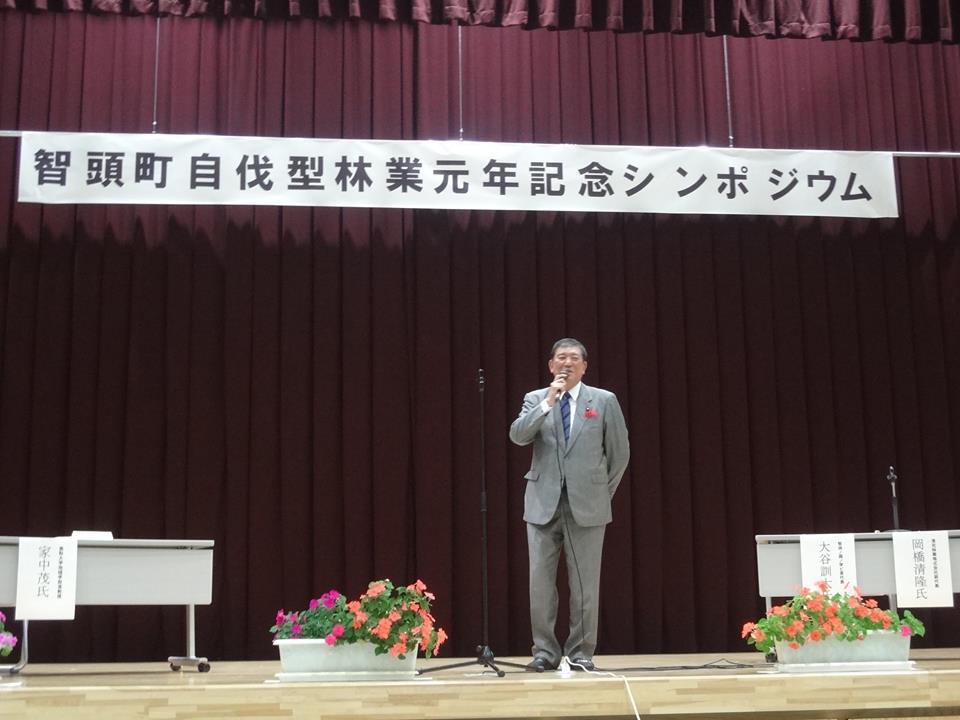 智頭町自伐型林業元年記念シンポジウムが盛会の内に終了しました_e0002820_15593583.jpg