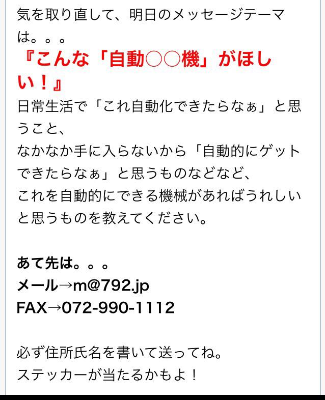 c0332024_08055585.jpg