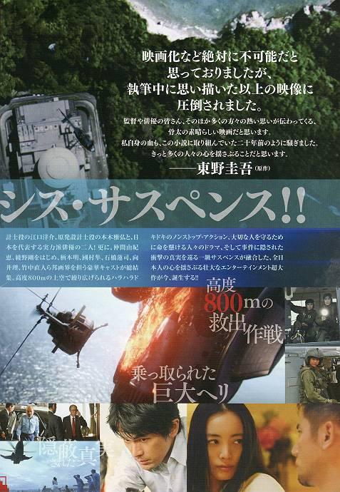 映画 9月の3本_d0065324_22432659.jpg