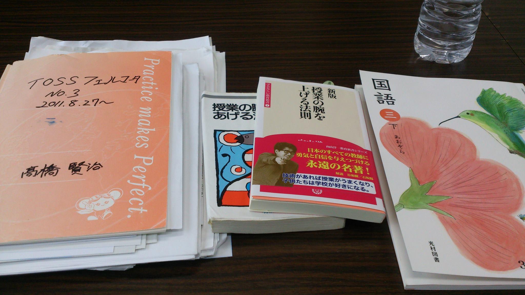TOSSフェルマータ第109回例会_e0252129_1631016.jpg