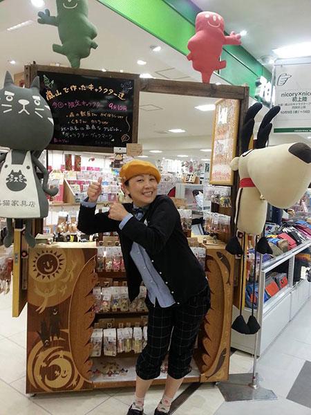 東急ハンズ松山店に出店中ですよ〜!_a0129631_1022213.jpg