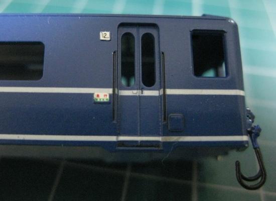 14系座席車 『雲仙・西海』 の整備⑤_b0128336_179479.jpg