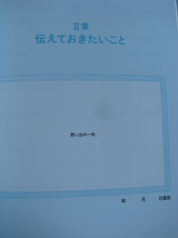 f0151044_1058749.jpg