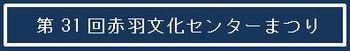 a0337946_19421668.jpg