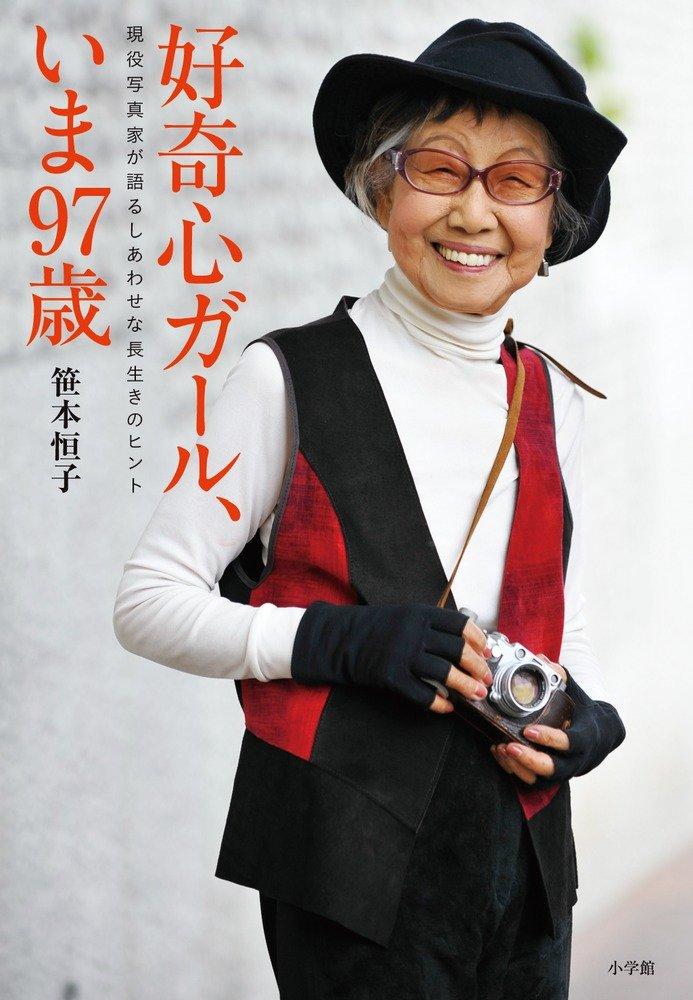 渋谷女性センター・アイリス20周年記念  しぶやフォーラム2012「発輝しよう!いま求められる女性の力」†_a0053662_7193654.jpg
