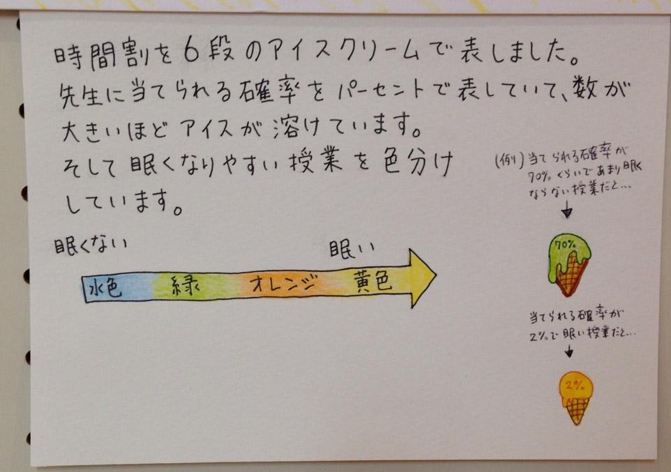 b0068572_859166.jpg
