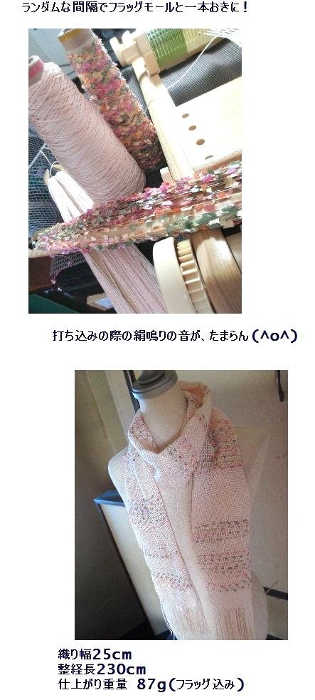 c0221884_19352075.jpg