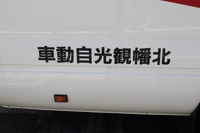 f0111289_5584741.jpg