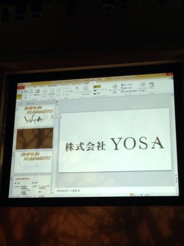 今月も熊本!_c0162404_23291773.jpg