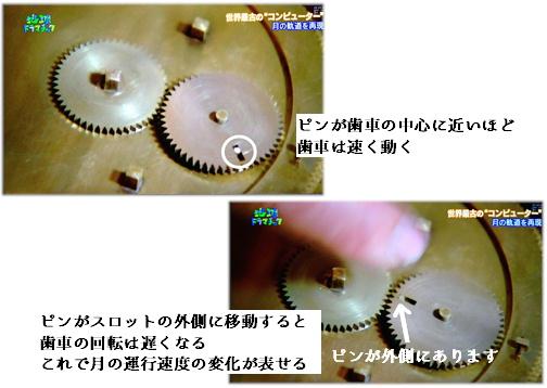 d0075206_1757225.jpg