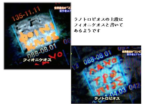 d0075206_20124776.jpg