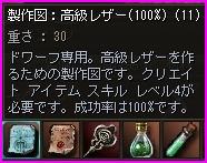 b0062614_136332.jpg