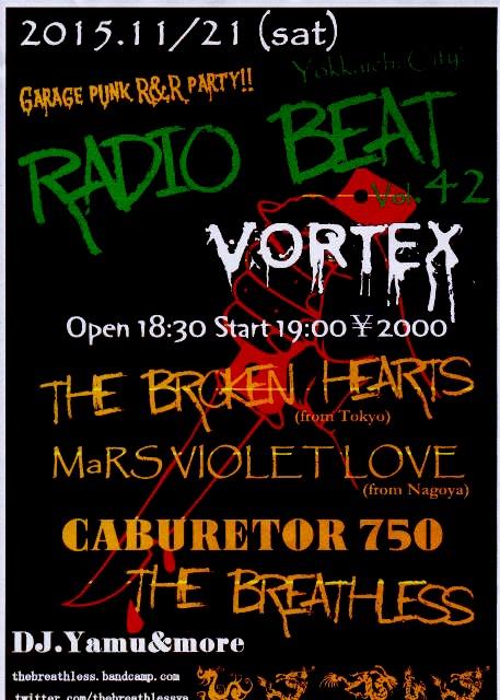 RADIO BEAT_c0234515_17532144.jpg
