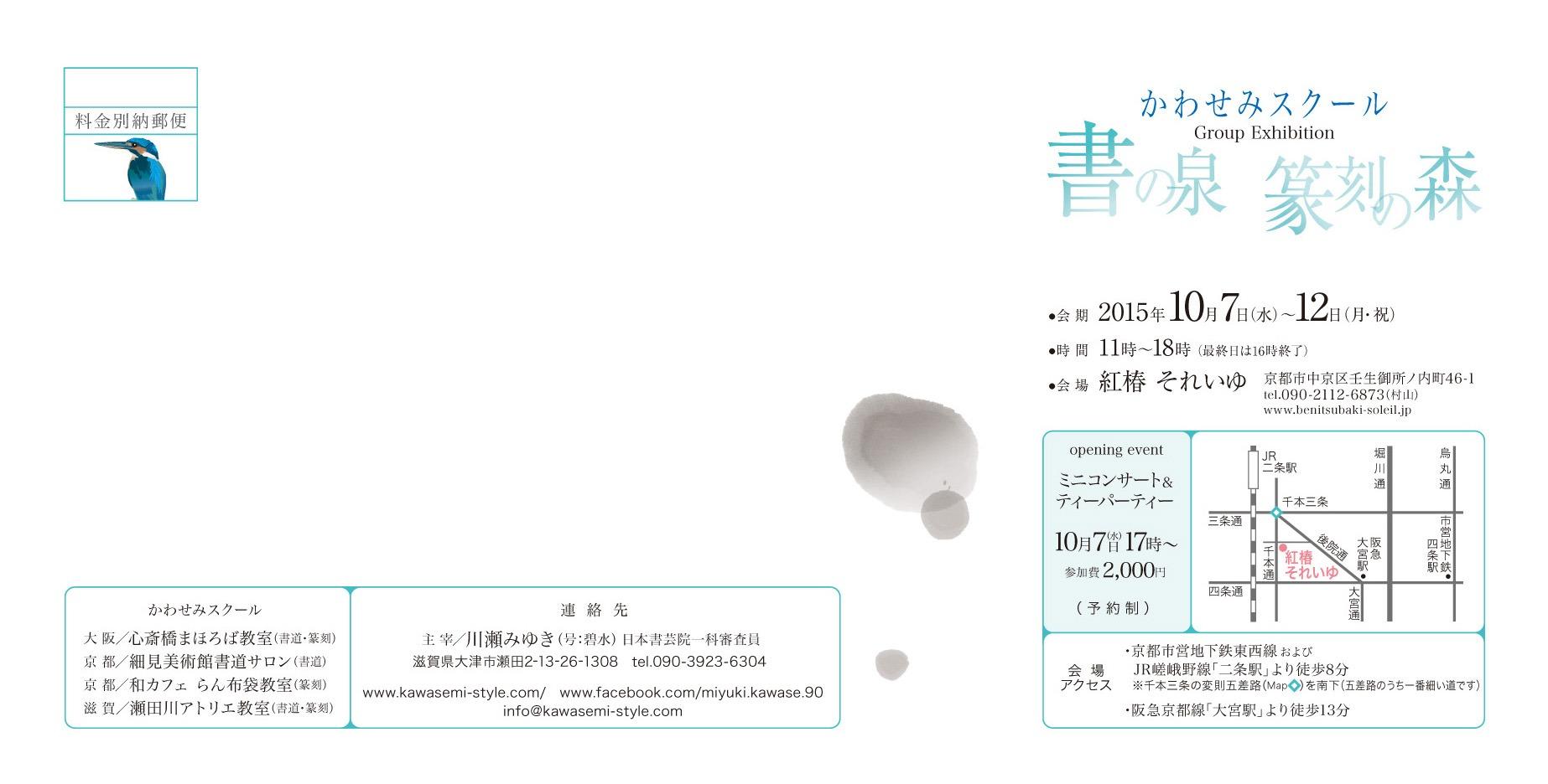 連休最終日~美・爽・空_a0254818_12562894.jpg