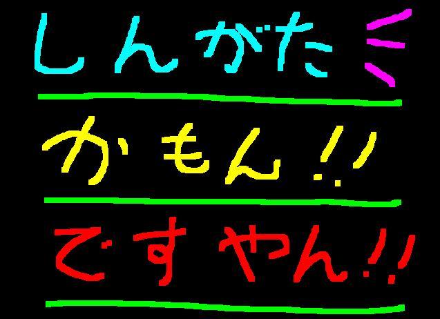 f0056935_1749392.jpg