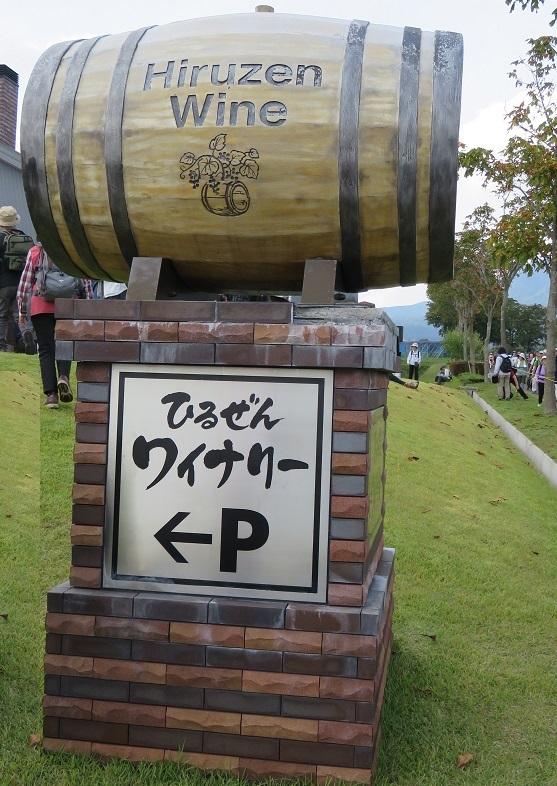 蒜山(ひるぜん)高原へ_f0002743_18173778.jpg