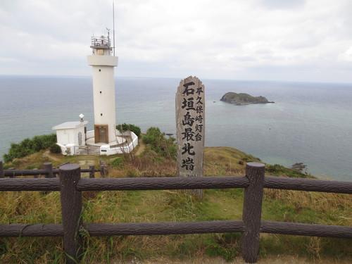 沖縄旅行_a0111845_2256277.jpg