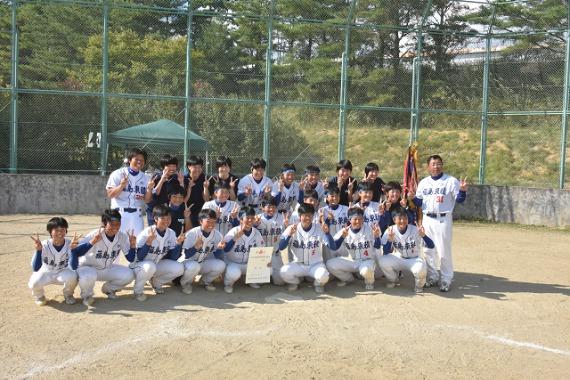 福島 東陵 高校