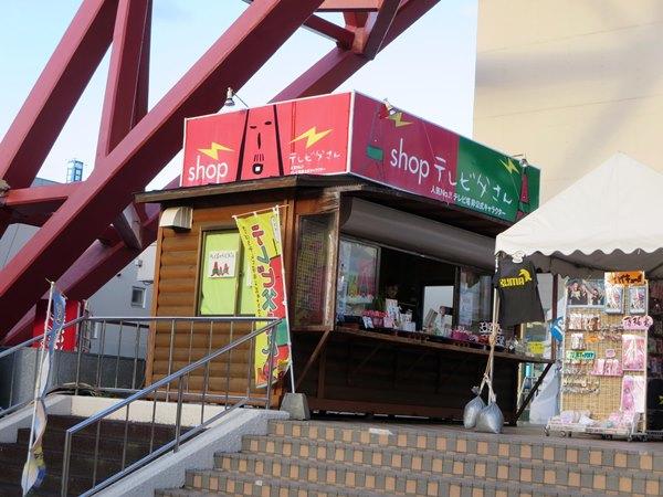 【一泊二日の北海道旨し旅】⑰札幌大通公園のオータムフェスト2015_b0009849_15474443.jpg