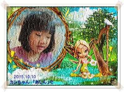 a0052666_2104531.jpg