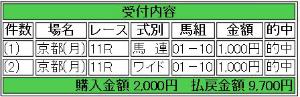 d0085267_19344387.jpg