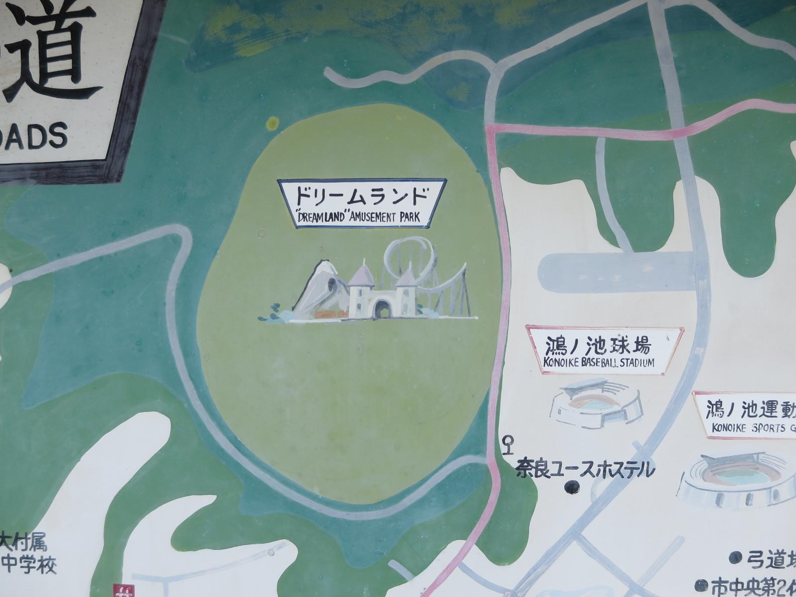興福院門前の洋花_c0001670_14575124.jpg