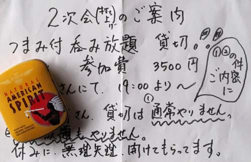 f0195172_1891166.jpg