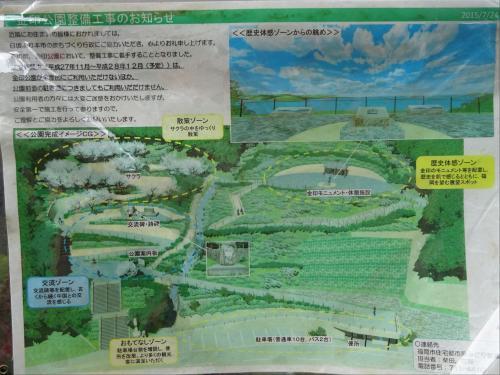 f0166694_20042087.jpg